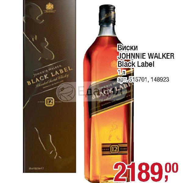 johnnie walker united kingdom Johnnie walker blue label 200th anniversary blended scotch whisky, scotland.