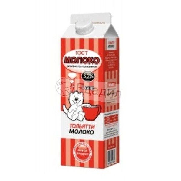 шпаргалка тольятти молоко
