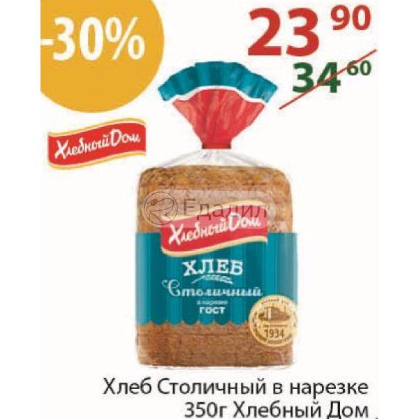 Хлебный дом ржаной хлеб