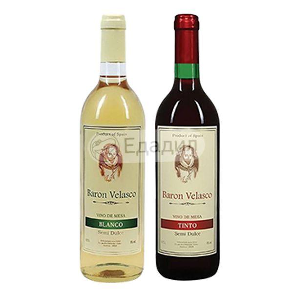 Вино белое полусладкое барон