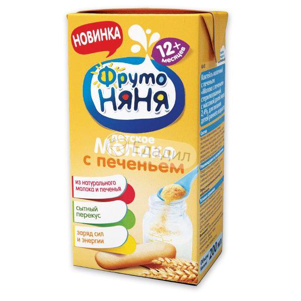 Фрутоняня молоко с печеньем отзывы