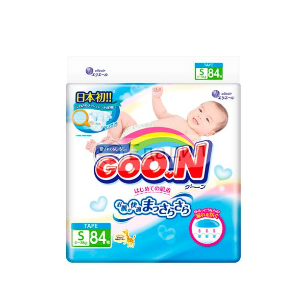 Goon jumbo pack m