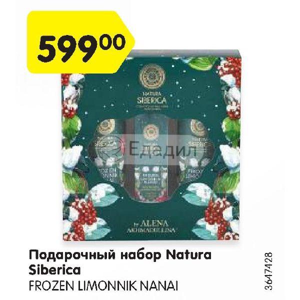 1. Natura Siberica Frozen Limonnik Nanai