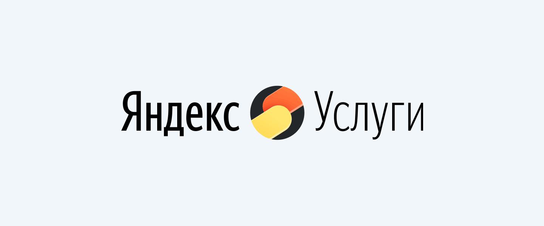 Чистка канализационных систем в Воронеже