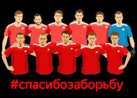 https://yastatic.net/s3/home/logos/citylogos/0707_fifa_lost/ru.png