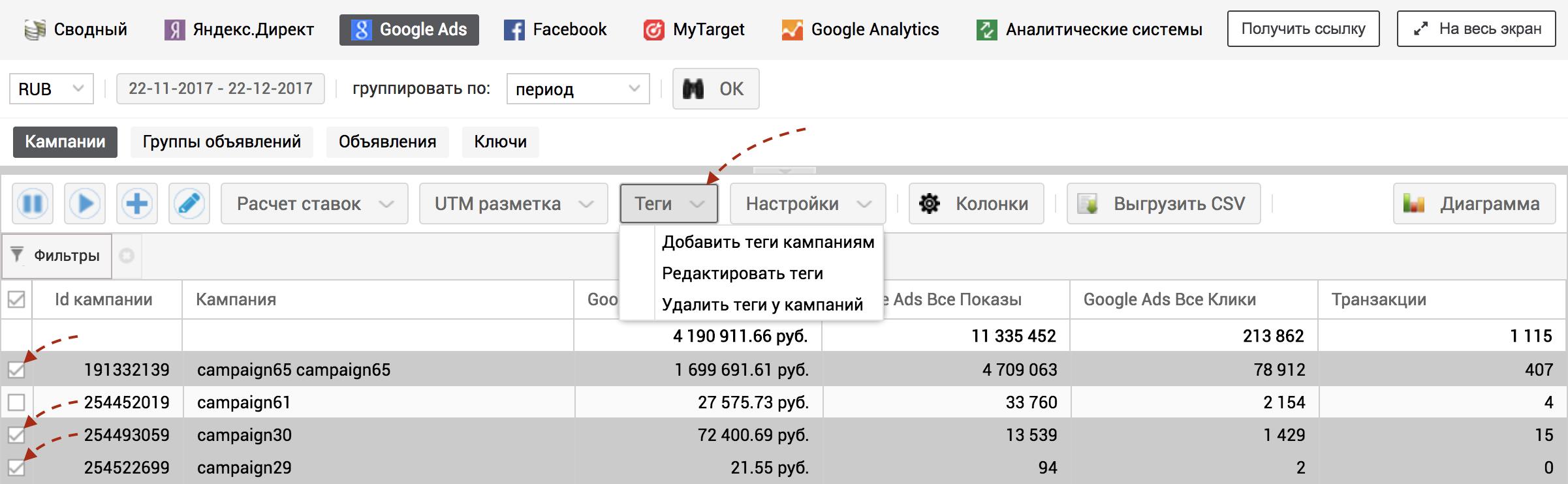 статистика_гугл