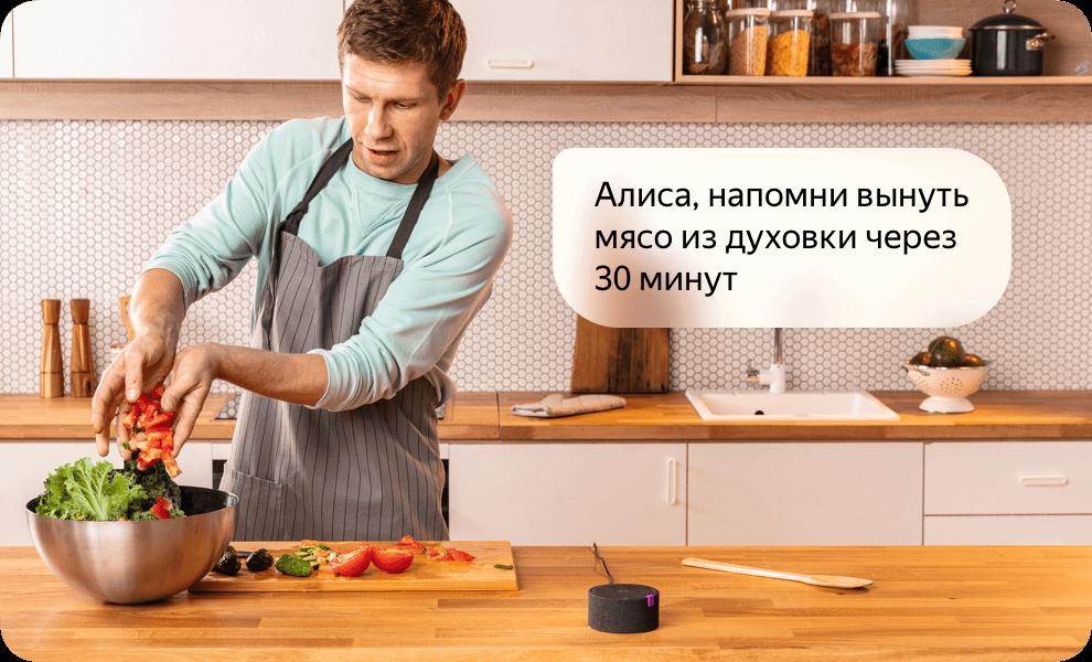 Умная колонка Яндекс Станция Мини с Алисой (черный) 11
