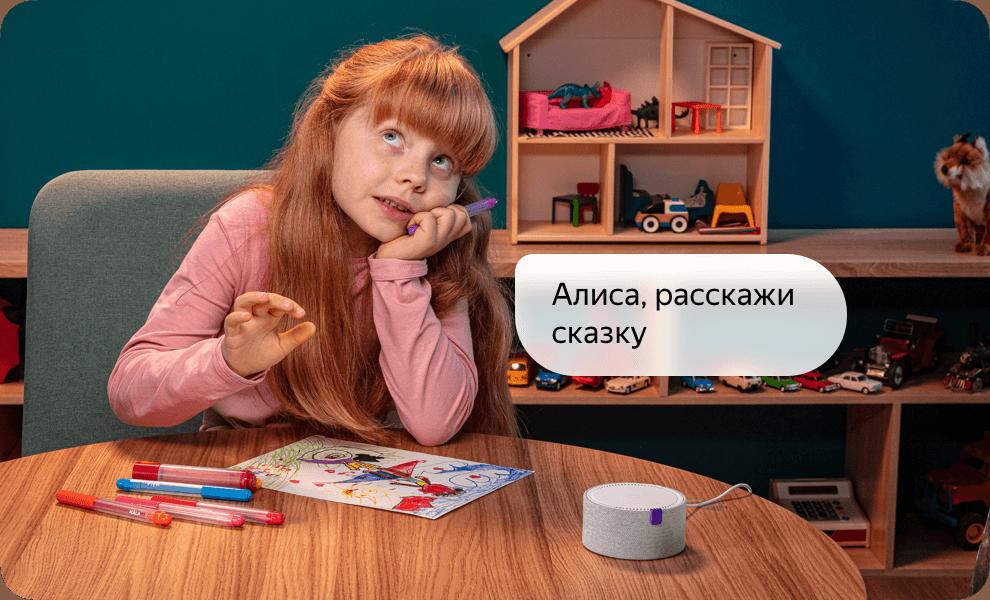 Умная колонка Яндекс Станция Мини с Алисой (черный) 14