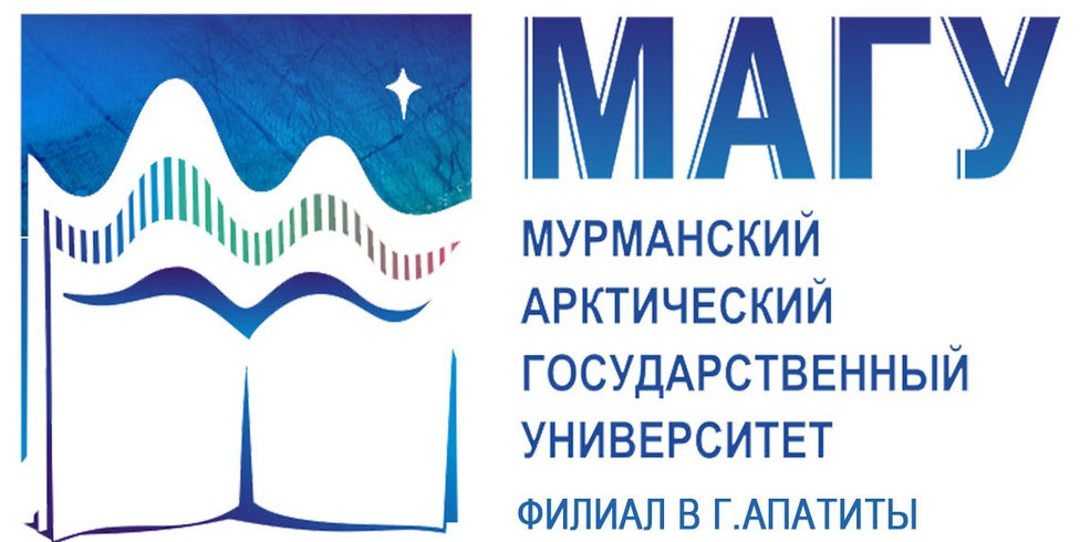 Филиал МАГУ в г. Апатиты