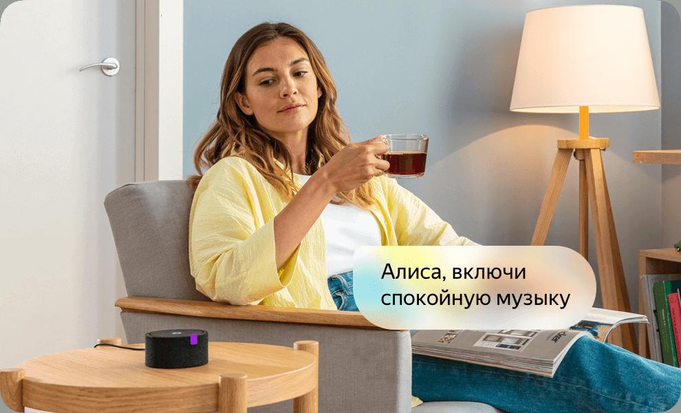 Умная колонка Яндекс Станция Мини с Алисой (черный) 10