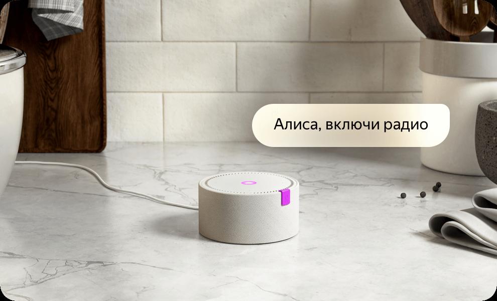 Умная колонка Яндекс Станция Мини с Алисой (черный) 12
