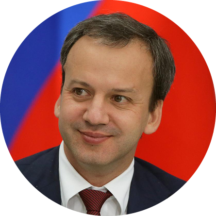 "<p class=""Institut"">Arkady Dvorkovich, <br>Cochair of the Executive OC </p>"