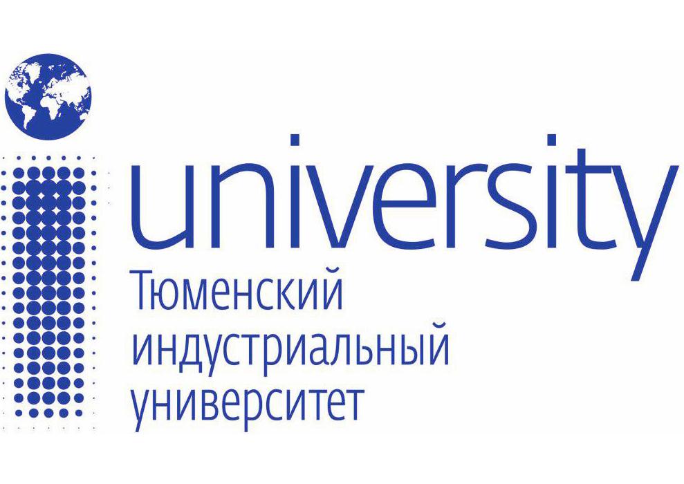 Тюменский индустриальный университет