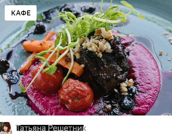 Акульи плавники и лягушачьи лапки: необычная еда в Москве