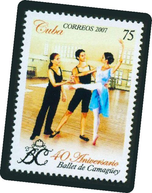 12 имен российской хореографии