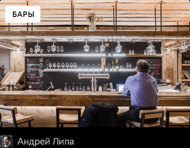 Где пить необычное пиво: крафтовые бары Москвы
