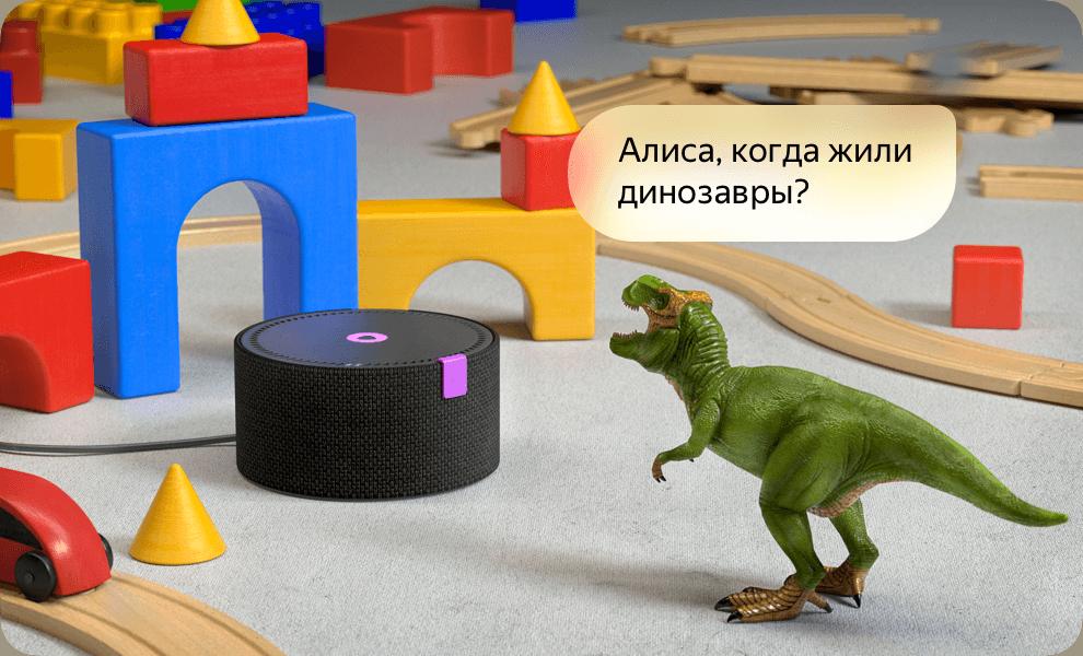Умная колонка Яндекс Станция Мини с Алисой (черный) 13