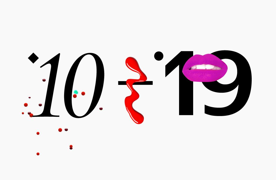 Как менялась мода на макияж, стрижки и маникюр в последние десять лет