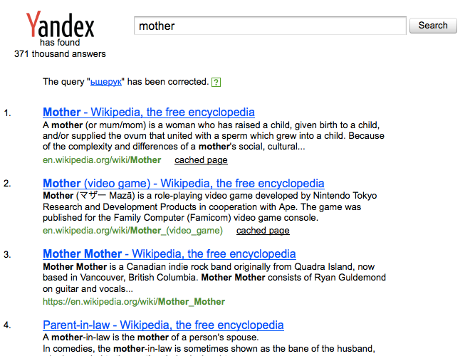 Yandex Site Search corrects the keyboard layout.
